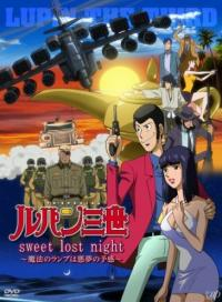 Lupin III: Sweet Lost Night - Magic Lamp's Nightmare Premonition