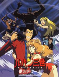 Lupin the 3rd: The Columbus Files