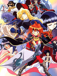 Slayers, The
